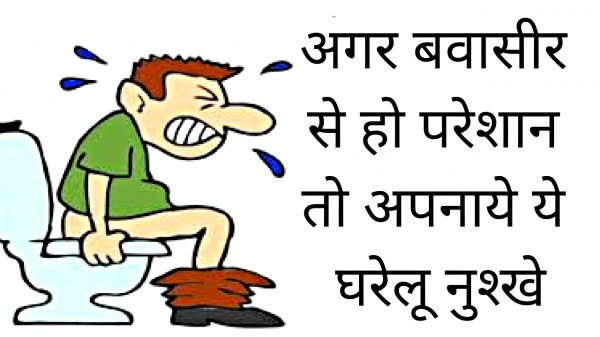 Image result for अरीठे या रीठा
